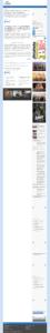 Article Info Chalon Philippe Rouquier, Prix du Premier Roman 2017